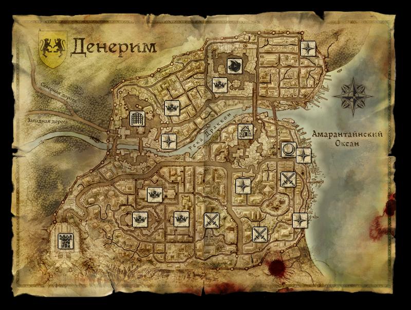 Карта Денерима.png