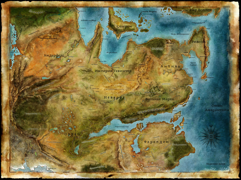 Кодекс: География Тедаса