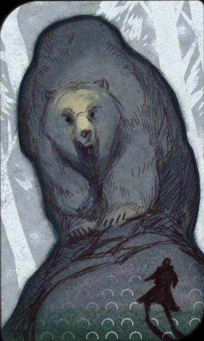 Кодекс: Большой медведь