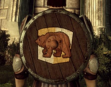 Howe Guard Shield