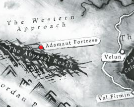 Крепость Адамант