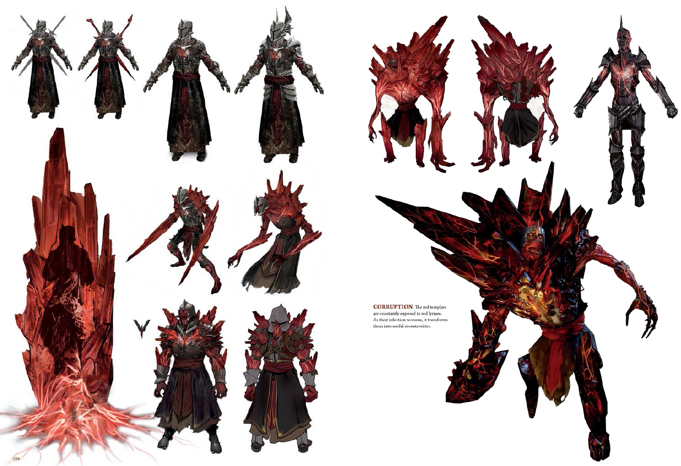 Красные Храмовники