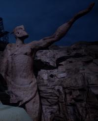 Hissing Wastes - Colossus