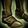 Антиванские кожаные ботинки (подарок)