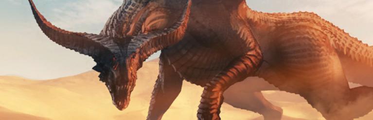 Глубинная высшая драконица (квест)