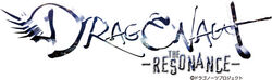 Dragonaut logo.jpg
