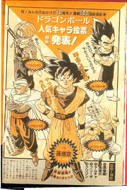 Popularity Poll 2.png
