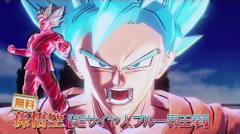 PS4「ドラゴンボール ゼノバース2」アップデート&DLC紹介PV
