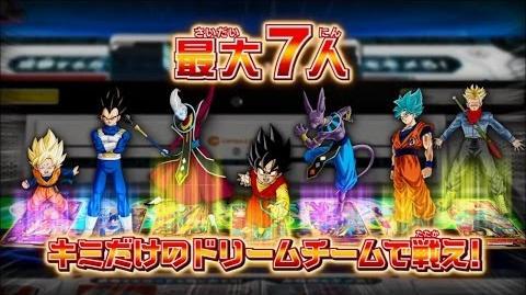 【SDBH公式】SDBH1弾 あそび方PV【スーパードラゴンボールヒーローズ】
