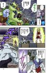 DBS Manga Chapter 38 page 9