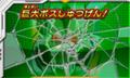 3DSScouter5(DBHUM)