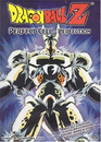 45 Perfect Cell - Perfection