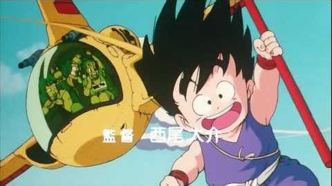 Dragon_Ball_Opening_~_(Japanese)_HD
