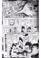 Extra Edition 4 (Dragon Ball Super manga) P. 2