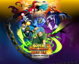 SDBH Universe Mission póster promocional anime.png
