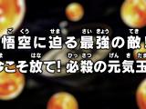 Goku enfrenta o inimigo mais poderoso! É hora de disparar uma Genki Dama mortal!