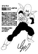 Artwork de Pui-Pui (Toyotaro)