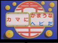 Dragon^ball^z^-^shin^saiyajin^zetsumetsu^keikaku^chikyuu-hen pld scr04