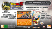 Dragon-ball-z-extreme-butoden-bundle-3DS.png