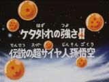 Episodio 66 (Dragon Ball Z)