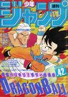 Shonen Jump 1985 Issue 42