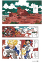 Trunks the History p234