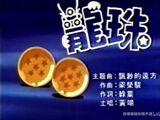 Cantonese dub