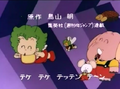 DRs intro Gatchan with possible characters