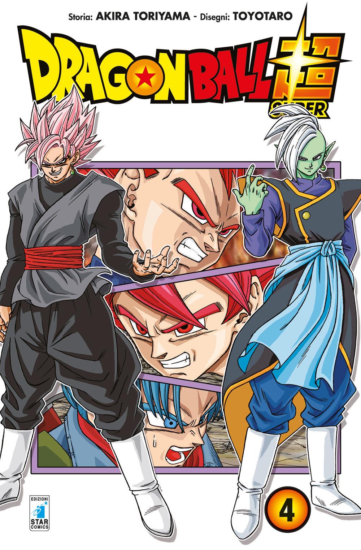 L'ultima speranza (volume di Dragon Ball Super)