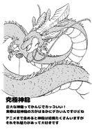 Shenron Supremo - Toyotaro