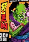 DRAGON BALL Z SEASON SEVEN COVER
