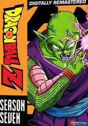 DRAGON BALL Z SEASON SEVEN COVER.jpg