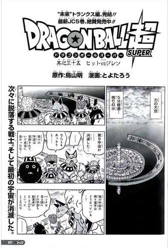 Capítulo 35 (Dragon Ball Super)