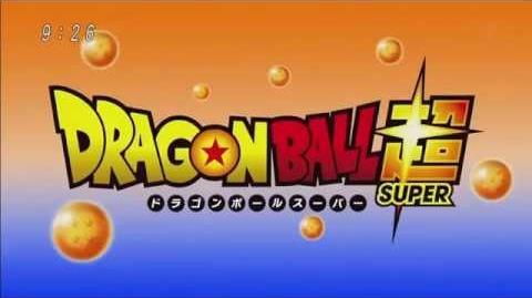 Dragon Ball Super - Anuncio de TV ドラゴンボール超(スーパー TV Spot - HD Subtitulado