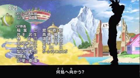 Dragon Ball Super Ending Closing! 1080p