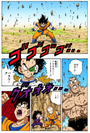 GokuPowersUp1(ColorManga)