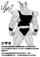 Ilustración de Shisami (Toyotaro)
