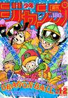 Shonen Jump 1989 Issue 1-2