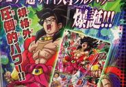 Super Saiyajin 4 Máximo Poder2