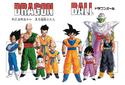 DBZ Manga Chap 337