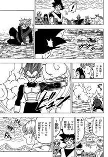 Dragon-Ball-Super-Leak-Page-4.jpg