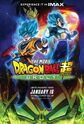 DragonBallSuperBrolyNAPoster2