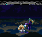 Dragon Ball Z - Hyper Dimension (J)
