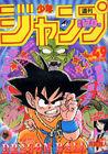 Shonen Jump 1987 Issue 49