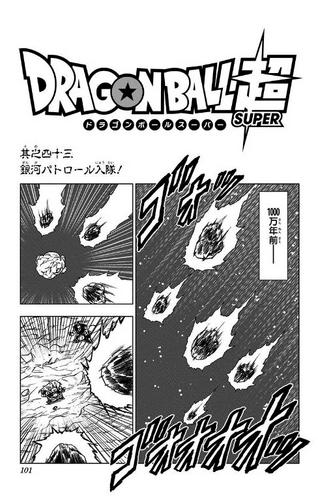 Jump Comics