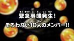 Dragon Ball Super Episodio 92 JP.png