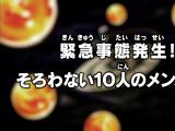 Episodio 92 (Dragon Ball Super)