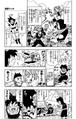 Manga Bonus 001 (Dragon Ball Super)