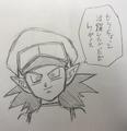 Artwork de Ganos (Toyotaro)