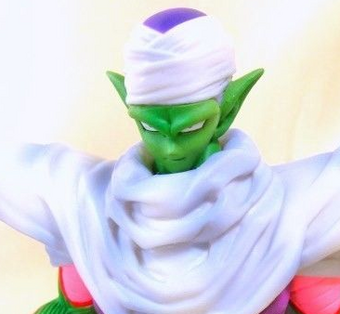 5 Cm BS 89 STA JUNIOR-PICCOLO DRAGONBALL Action Figure
